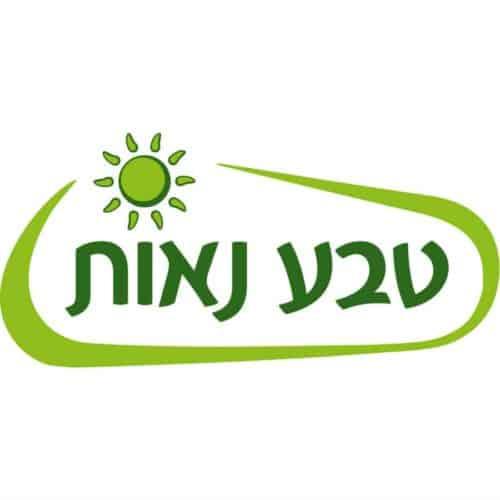 סנדלי שחר Teva Naot